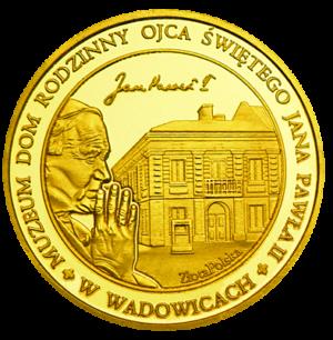 Medal Muzeum Dom Rodzinny Ojca Świętego Jana Pawła II w Wadowicach/JPII 267