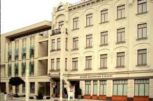 Muzeum Mazowieckie w Płocku