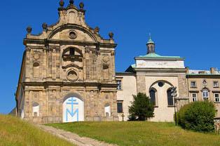 Sanktuarium Relikwii Drzewa Krzyża Świętego